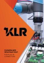 Каталог разъемы для промышленной электроники KLR